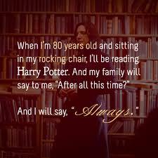 Harry Potter Always Quote